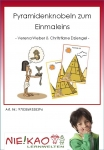 Pyramidenknobeln zum Einmaleins Einzel-CD